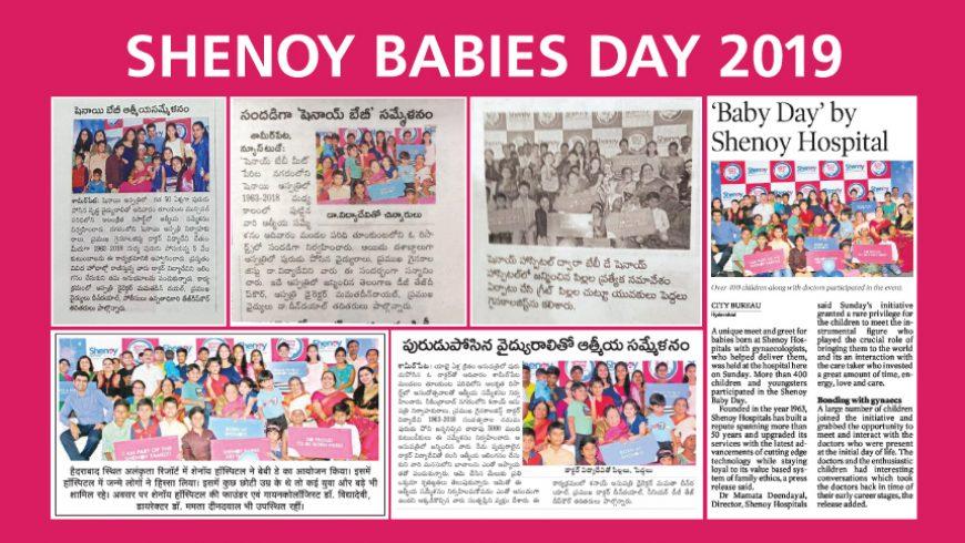 Shenoy Babies Day 2019
